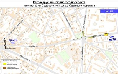 Реконструкция волгоградского проспекта схема 287